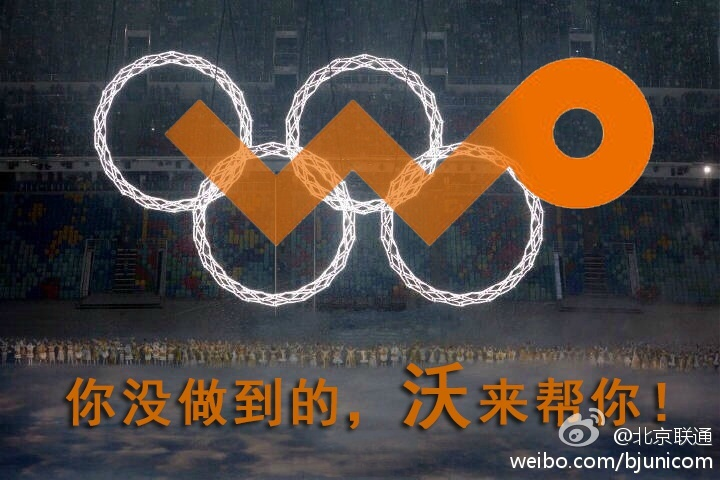 wo_olympic_five_circle